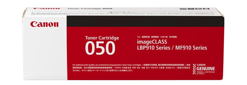 Mực in laser Canon 050